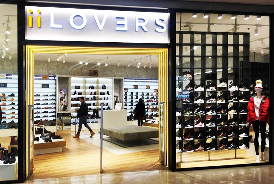 Zapatería IILovers