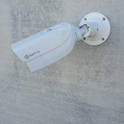 Instalación sistema de videovigilancia
