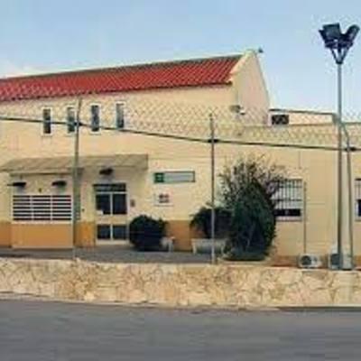 Centro de menores La Marchenilla en Algeciras