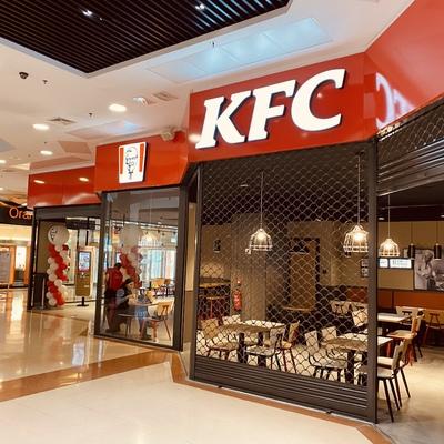 KFC Cornellá de Llobregat