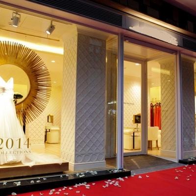 fachada Boutique Novias