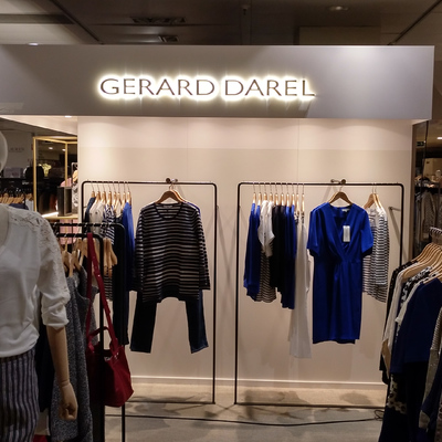 Gerard Darel. marca comercial