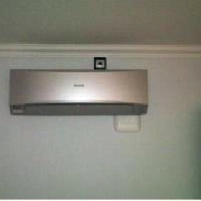 Ls instaladores badalona for Instalacion aire acondicionado sevilla
