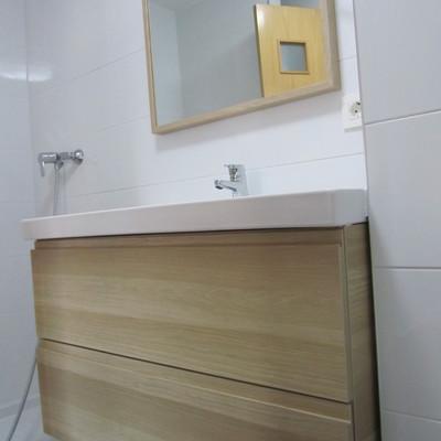 Reforma integral económica de baño