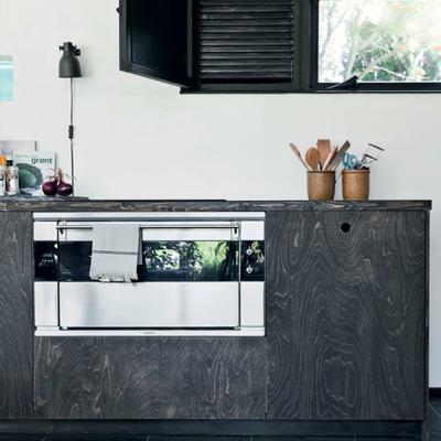 Mobiliario cocina madera oscura