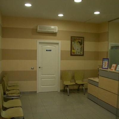 Construcción Clínica Dental