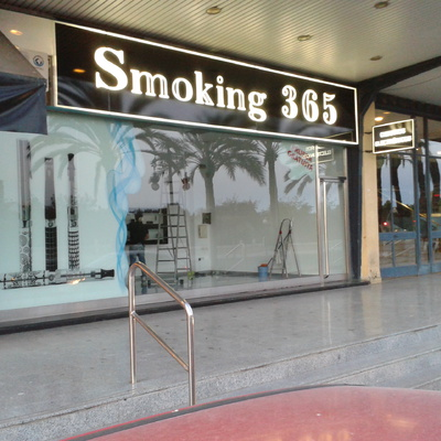 Tienda De Cigarrillos Electrónicos Y Reforma