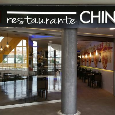 Reforma integral restaurante chino RUI