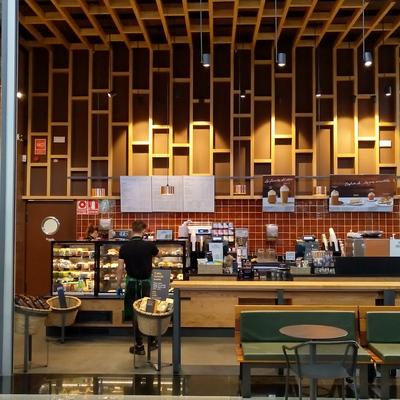 Cafeteria Starbucks