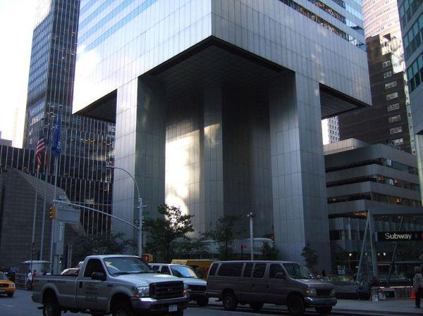 1280px-Citigroup.center-1024x768