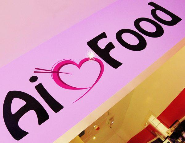Cadena Ai Food, El Corte Inglés