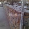 Muro Piedra Natural Terraza Restaurante
