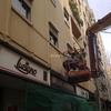 Reparacion De Grietas En Fachada