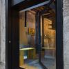 Acceso al estudio de arquitectura y diseño desde la Calle San Jerónimo, de Granada