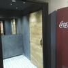 Acceso vestíbulo baños