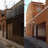 Antes y después de fachada lateral edificio rehabilitado