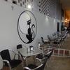 Cafetería El Gato Terraza