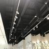 Carril Electrificado de LED