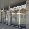 Licencia Apertura Clinica Veterinaria