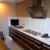Cocina terminada.