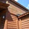 Detalle de la madera sin mantenimiento