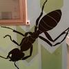 Detalle hormiga acabada
