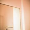 Espejos iluminados