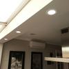 Suministro o suministro y colocación de falso techo 215m2