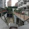 Hotel Ribiera