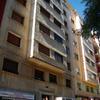 Ibiza, 28 - Antes