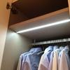 Iluminación led en armarios
