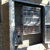 Enganche e instalación de contador y sustitucion puerta