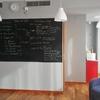 Más.... Detalles interior oficina