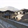 Mirador Park (La Comella) - Andorra la Vella