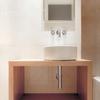 Foto: Mueble de baño