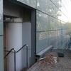 Puerta de acceso principal a la terraza