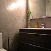 Reforma suelo baño con microcemento 3D