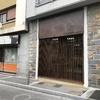 Reforma naudi arquitectura - Escaldes Engordany