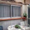 Rehabilitación de terrazas en pisos primero, fachada posterior de edificio plurifamiliar.