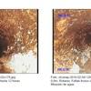 Rotura de alcantarillado por erosión
