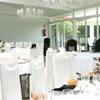 Salon Siwa (Restaurante Labrador Garden)