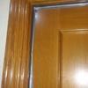 sellado de puertas