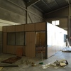 Suministro e instalación