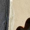 Tapado lateral de grietas