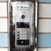 VideoPortero con caja de acero de protección para el agua.