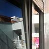 Vista exterior ventana cocina (oscilo)