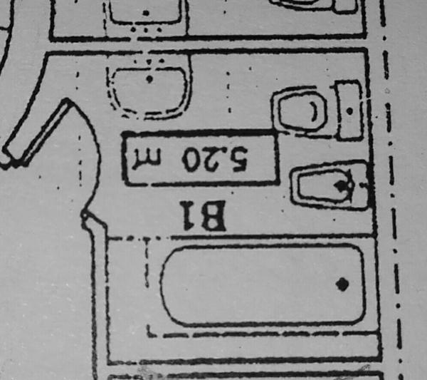 Cu nto cuesta reformar un ba o de 5 20 m habitissimo for Cuanto cuesta los accesorios para bano