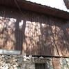 Revestir casa de madera con piedra