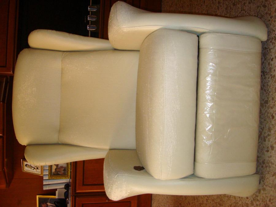 Tapizar sillones zaragoza zaragoza habitissimo for Tapizar sillon relax precio