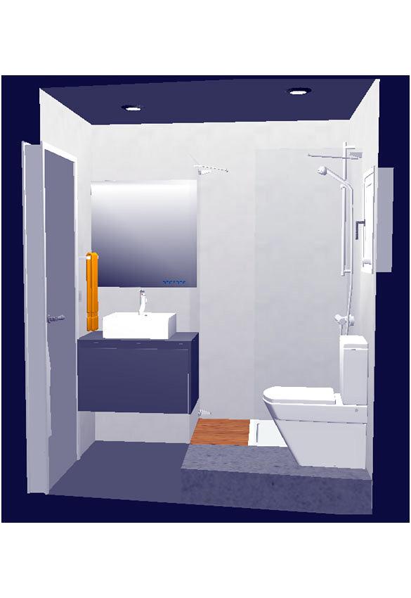 Reformar Un Baño Pequeno:Reforma baño pequeño – Barcelona (Barcelona)